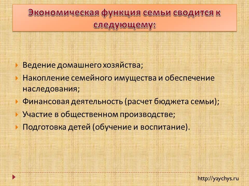 Таня гроттер и птица титанов читать онлайн на русском